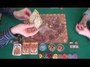 Брюгге - играем в настольную игру, board game Brugge