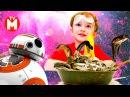 Опыты Star Wars Звёздные войны от Давида. Опыт Змеи Джабба с Дроидом BB8 Бибиком.