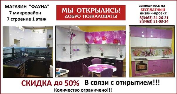 этажи нефтеюганск квартиры продать