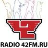 42fm — радио онлайн