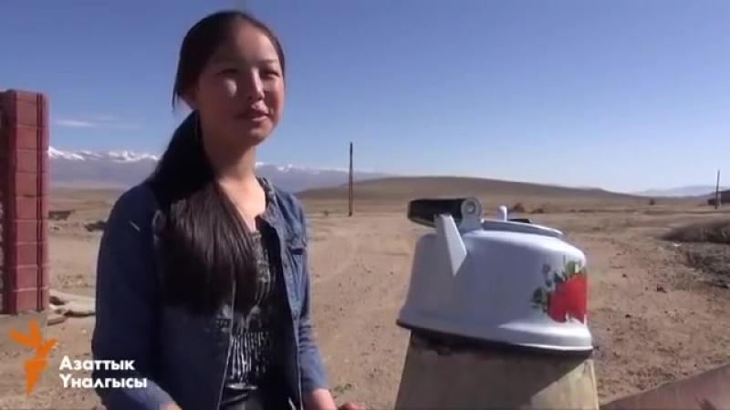Қырғызстандағы газды су (құрамында күкірт бар)