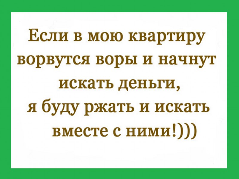 http://cs633231.vk.me/v633231067/10a01/tCbUdbyPeLU.jpg