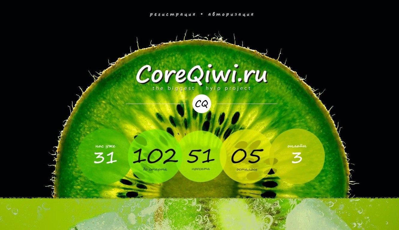 Core Qiwi