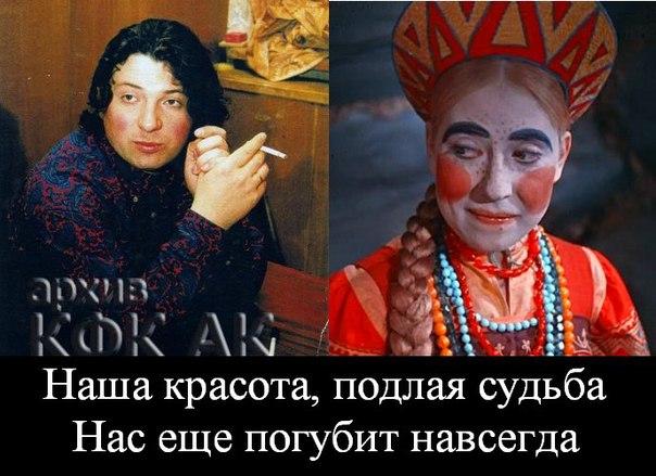 ofigennaya-zadnitsa-blyadi-zvezdi-krupnom-plane-chlena