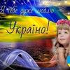 Объявление пгт Кировское.