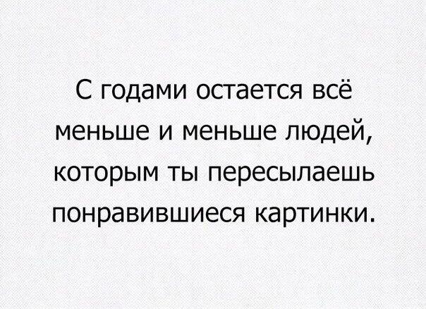 В Москве несколько десятков человек отметили День вышиванки шествием по Арбату - Цензор.НЕТ 4144