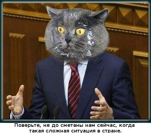 """За два месяца неравнодушные люди собрали 840 тыс. грн на тепловизоры для бойцов 54-й бригады, - волонтеры """"Вернись живым"""" - Цензор.НЕТ 632"""