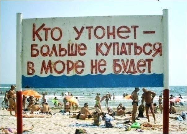 Размах репрессий против крымских татар доказывает, что Россия боится их способности к самоорганизации, - Gazeta Wyborcza - Цензор.НЕТ 9413