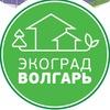 Zhiloy-Rayon Volgar