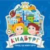 КидБург - Детский город профессий | Воронеж