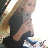 Ксюша Саматова