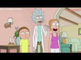 Рик и Морти (Rick And Morty) - 2 сезон 1 серия