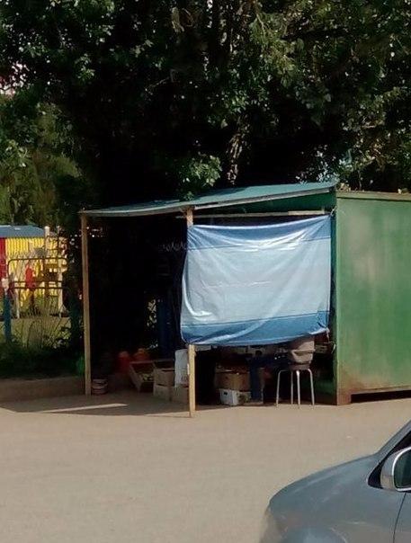 Житель Альметьевска пожаловался на незаконную уличную продажу фруктов — «Народный контроль»