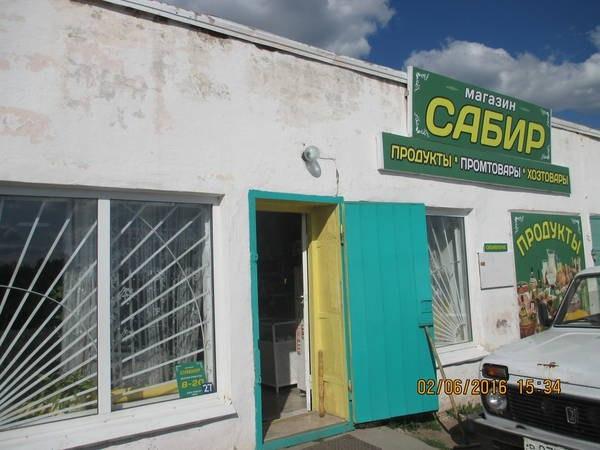 Госалкогольинспекция: в магазине села Кук-Тяка Азнакаевского района незаконно торговали спиртным