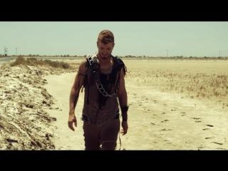 Nicko (Nikos Ganos) - Say My Name