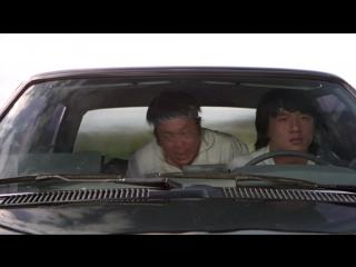 Гонки «Пушечное ядро» (The Cannonball Run, 1981)-Перевод Михалева