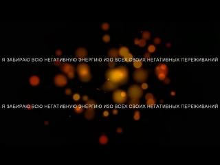 ХОЛОТРОПНОЕ ДЫХАНИЕ, HOLOTROPIC BREATHING, ЭНЕРГЕТИЧЕСКАЯ ПРАКТИКА- РАЗГРУЗКА ДЫХАНИЕМ II