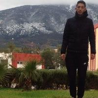 Hrahim Hrahim