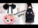 3 Back to School DIYs DIY Cat Backpack Detachable Peter Pan Collar Rilakkuma Wallet
