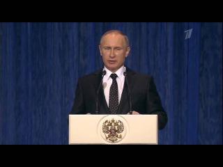 Владимир Путин - поздравление в День защитника Отечества 23 февраля 2015 г.