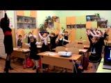Фзкультхвилинка 1 клас