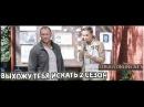 Выхожу тебя искать 2 сезон 1,2,3,4 серии (12) мелодрама,детектив 2013 Россия