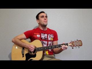 Алекс Подзоров  - Тома (или песня сильного независимого мужчины)