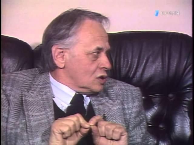 Кинопанорама. Владимир Павлович Басов (1991)