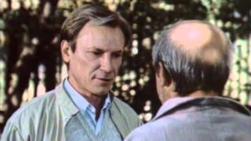Визит к Минотавру (1 серия) (1987) Полная версия