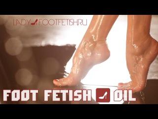 Foot  fetish oil / Фут фетиш масло