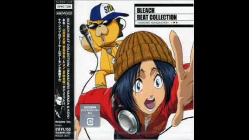Bleach Beat Collection - Ashita, Tenki ni Nare by Younha CD Clear Version(HQ)