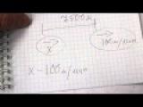 Задача №1169. Математика 5 класс Виленкин.
