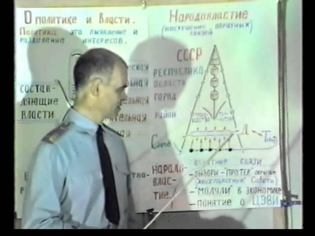 Трезво о политике 1991, 23