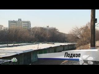 Возвращение Мухтара - 10/1 - Подкоп