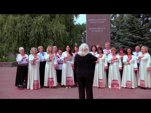 """Free Ukraine 25"" смт.Віньківці"