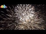 Новогодний салют в Архангельске - 2016 HD