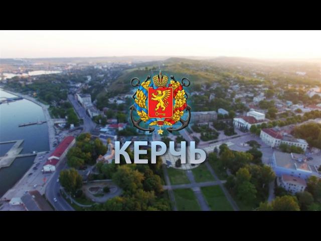 Город-Герой Керчь. Аэросъемка The Hero-City Of Kerch. Aerial video