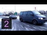 39 Бумер. Как стать владельцем BMW за 150 тысяч рублей. Серия 2