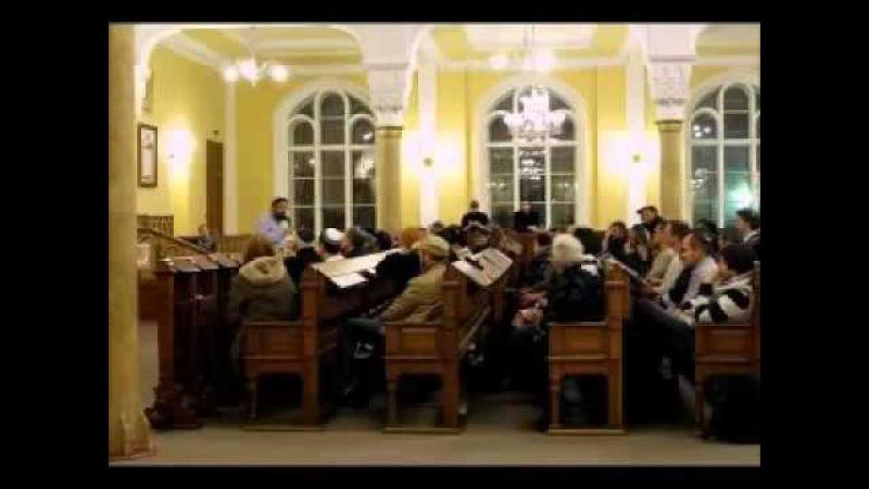 СМОТРЕТЬ ВСЕМ Закрытая лекция в синагоге