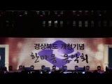 [ALL] 160528 안동 한마음음악회 러블리즈(Lovelyz) 입장 Fancam 직캠 by 세나