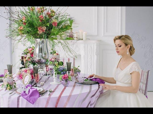 Пример оформления гостевого стола для элегантной фиолетовой свадьбы смотреть онлайн без регистрации