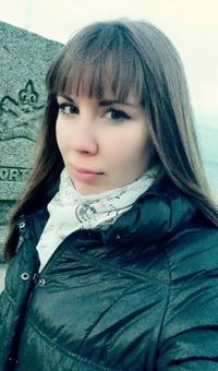 Trotin Anastasia