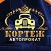 Лимузины Тольятти