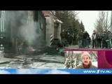 Украинские олигархи теряют деньги и будущие прибыли из-за конфликта на Юго-Востоке страны