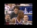 Коби Брайант Kobe Bryant