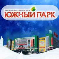 Логотип Торговый центр Южный Парк Хабаровск