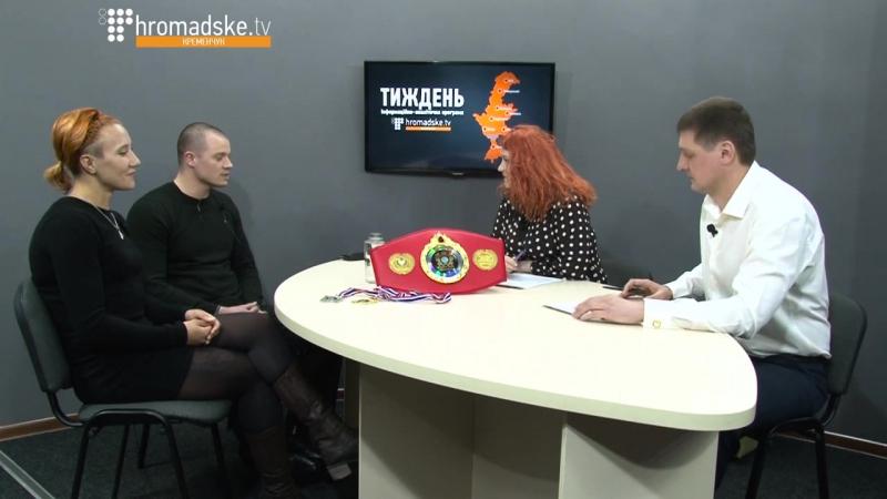 Репортаж о ЧМ по муай тай -Бажукова Alisa Fox и Леоненко С.В.