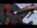 Code Geass Boukoku no Akito Final - Itoshiki Monotachi e/Код Гиас Отступник Акито 5 — Быть любимым