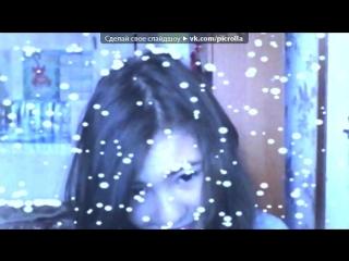 «Webcam Toy» под музыку Гера (Катя) - Цветочек (Сваты 4) минус. Picrolla