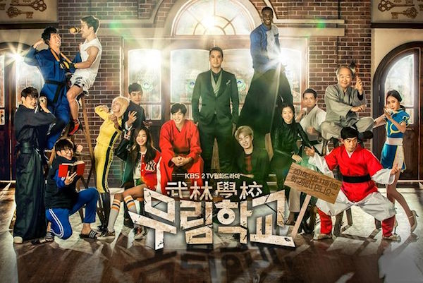 Корейский сериал школа мурим русская озвучка фильм могила с сильвестром сталлоне